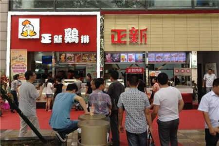 上海正新鸡排加盟店