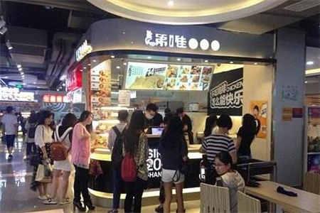 台湾第一佳鸡排加盟店