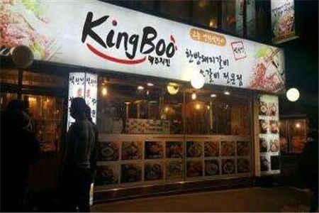 kingboo炸鸡加盟店
