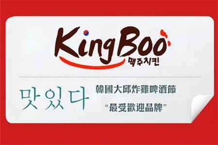 kingboo炸鸡加盟费
