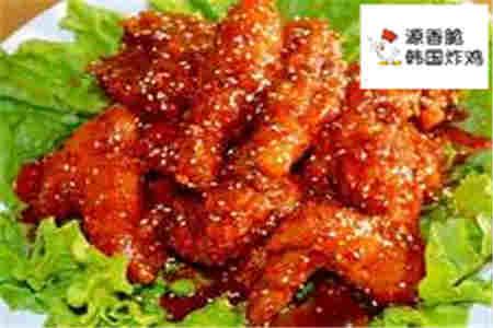 源香脆韩国炸鸡