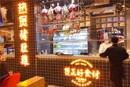 郑州热煲猪肚鸡连锁店加盟