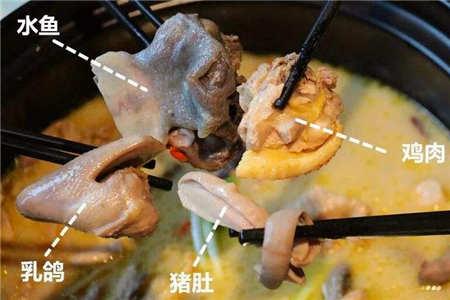 热煲猪肚鸡加盟电话
