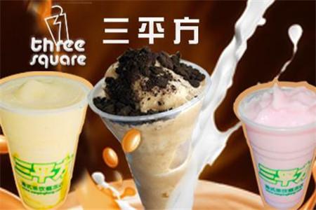 三平方奶茶加盟