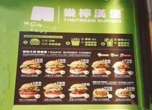 开什么美食店更能赚钱?乐柠汉堡集百家之所长!