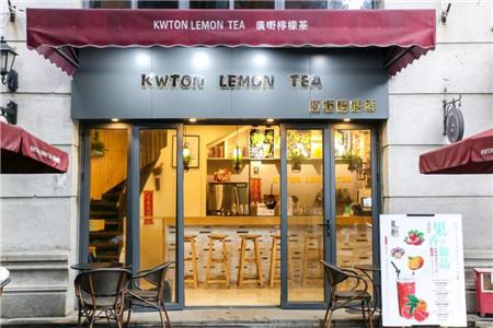 广嘢柠檬茶加盟