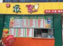 炸鸡汉堡原料批发哪里有?乐享汉堡食材采购需要准备多少钱?