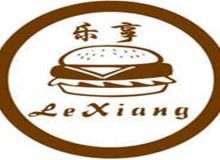 如何开一家汉堡店?就让乐享汉堡来帮你做指导吧!