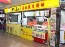 mr.lai台北脆皮鸡在小县城可以加盟吗?投资成本大不大?