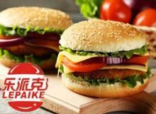 开汉堡店赚钱吗?乐派客汉堡多件单品款款可盈利!