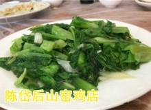 卤菜技术培训哪家好?来看漳州陈岱后山窑鸡店加盟商的感受吧!