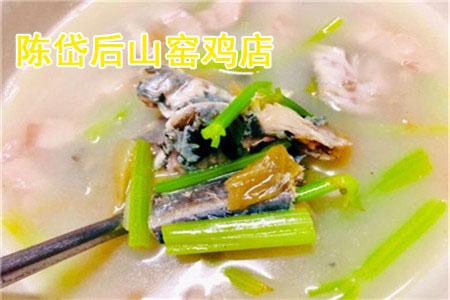 漳州陈岱后山窑鸡店加盟