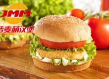 想做汉堡哪个牌子比较好?佶麦萌汉堡加盟优势众多!