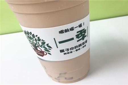 一季鲜萃奶茶加盟