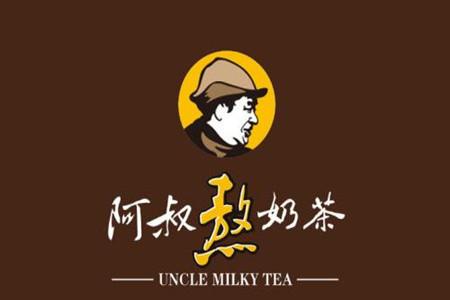 抖音阿叔熬奶茶加盟