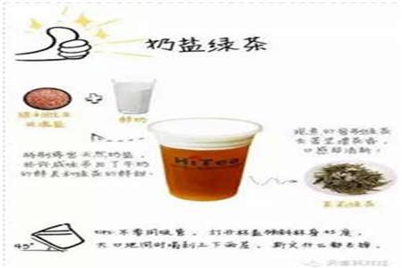 抖音嗨茶加盟