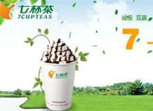 抖音七杯茶有竞争优势吗?品牌上吸引大众!