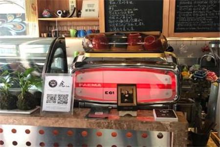 虎cafe&bakery加盟