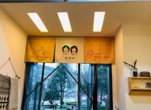 在三线周边的小县城开一家网红哩喱茶加盟好不好赚钱?