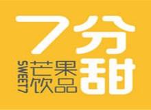 台湾茶饮培训机构哪家好?抖音7分甜加盟就是行业内的知名品牌!