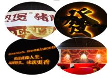 猪肚鸡哪家好吃?郑州热煲猪肚鸡就非常的好吃!