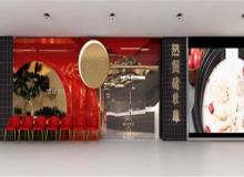 郑州热煲猪肚鸡:面对疫情,老字号餐饮品牌应该如何自救?