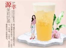 网红颐茶加盟店要怎么装修才能更加靓丽吸引顾客呢?