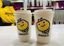 网红缤果鲜茶加盟开店利润大不大?赚钱能力强不强?
